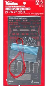 AUDI Sport QuattroS1(E2), Detail UP Parts · NB E24017 ·  Nunu-Beemax · 1:24
