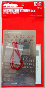 Starion ´87 JTC Ver. In full kit - Grade UP Parts · NB E24023 ·  Nunu-Beemax · 1:24