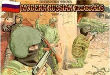 Modern Russian federals, 1995 · ORI 72003 ·  Orion · 1:72