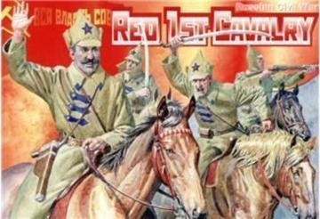 Red 1st cavalry, 1918 · ORI 72011 ·  Orion · 1:72