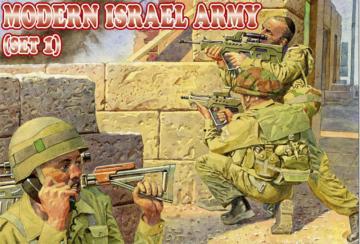 Modern Israel army, set 1 · ORI 72012 ·  Orion · 1:72