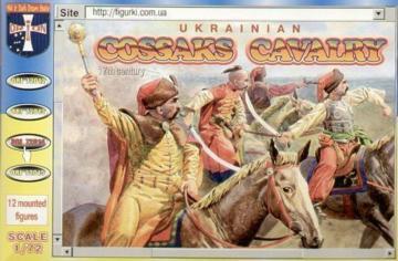 Ukrainian cossakes cavalry, 17. century · ORI 72014 ·  Orion · 1:72
