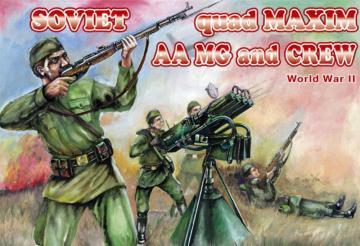 Soviet quad Maxim AA MG and crew · ORI 72037 ·  Orion · 1:72