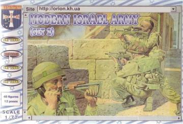 Modern Army Israel (set 2) · ORI 72040 ·  Orion · 1:72
