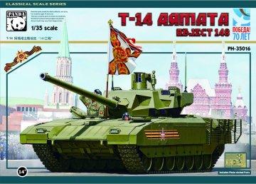 T-14 Armata Object 148 · PAN 35016 ·  PandaHobby · 1:35