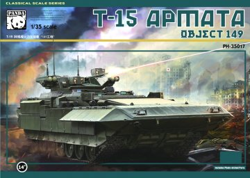 T-15 Armata Object 149 · PAN 35017 ·  PandaHobby · 1:35