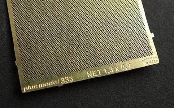 Metallnetz 1,3 x 0,9 mm · PM 35333 ·  plusmodel · 1:35