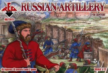Russian Artillery, 17th century · RDB 72072 ·  Red Box · 1:72