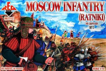 Moscow infantry (ratniki) 16 century - Set  2 · RDB 72112 ·  Red Box · 1:72