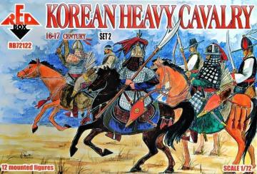 Korean heavy cavalry,16-17th century - Set2 · RDB 72122 ·  Red Box · 1:72