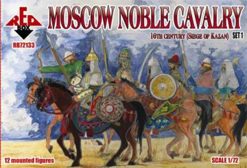 Moscow Noble cavalry, 16th century. (Siege of Kazan) - Set 1 · RDB 72133 ·  Red Box · 1:72