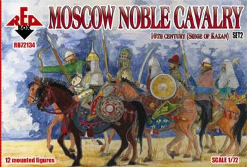Moscow Noble cavalry, 16th century. (Siege of Kazan) - Set 2 · RDB 72134 ·  Red Box · 1:72