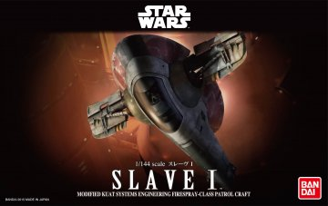 Slave I · RE 01204 ·  Revell · 1:144