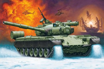Soviet Battle Tank T-80B · RE 03104 ·  Revell · 1:72