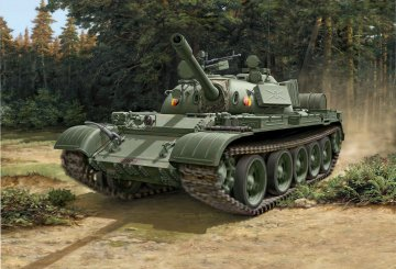 T-55 A/AM · RE 03304 ·  Revell · 1:72