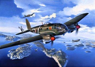 Heinkel He 111 P · RE 04696 ·  Revell · 1:32