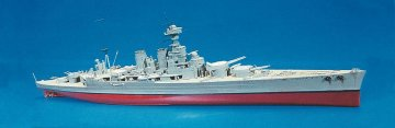 HMS HOOD - 100th Anniversary · RE 05693 ·  Revell · 1:720