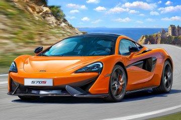 McLaren 570S · RE 07051 ·  Revell · 1:24