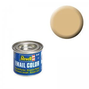 Gold (metallic) - Email Color - 14ml · RE 32194 ·  Revell