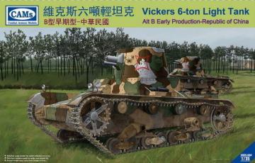 Vickers 6-Ton light tank (Alt B Early Production-Republic of China) · RII CV35004 ·  Riich Models · 1:35