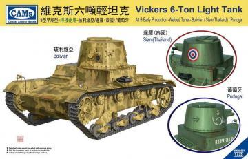 Vickers 6-Ton Light Tank Alt B Early Production-Welded Turret(Bolivian · RII CV35007 ·  Riich Models · 1:35