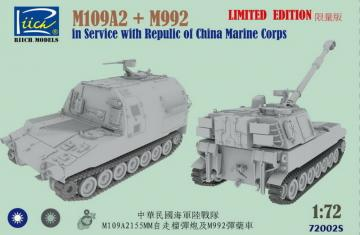 M109A2 and M992 in Service with Republic of China Marine Corps - Combo Kit · RII RT72002S ·  Riich Models · 1:72