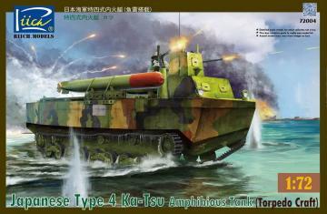 Japanese Type 4 Ka-Tsu Amphibious Tank · RII RT72004 ·  Riich Models · 1:72
