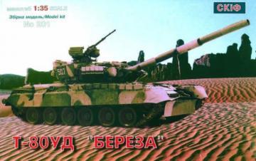 T 80 UD Soviet Main Battle Tank · SF 201 ·  Skif · 1:35