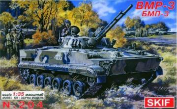 BMP 3 Infantry Fighting Vehicle · SF 204 ·  Skif · 1:35