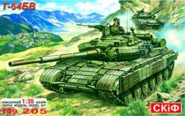 T 64 BV Soviet Main Battle Tank · SF 205 ·  Skif · 1:35