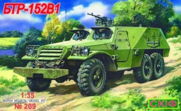 BTR 152 V 1 Armoured Troop Carrier · SF 209 ·  Skif · 1:35