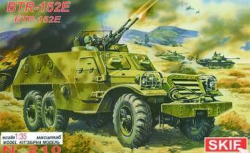 BTR 152 E Armoured Troop Carrier · SF 210 ·  Skif · 1:35