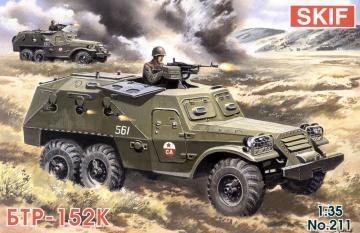 BTR 152 K Field Ambulance · SF 211 ·  Skif · 1:35