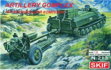Artillery Complex MT-LB + D-30 · SF 213 ·  Skif · 1:35