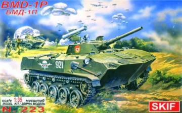 BMD Landing Combat Vehicle · SF 223 ·  Skif · 1:35