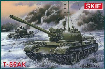 T-55 AK · SF 225 ·  Skif · 1:35
