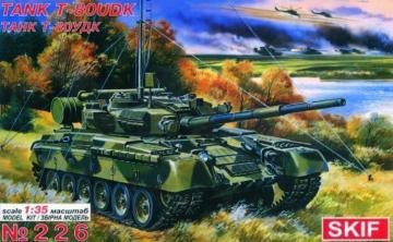T-80 UDK Command Tank · SF 226 ·  Skif · 1:35