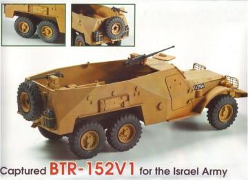 BTR-152V1capt.armored troop-carr.,Israel · SF 234 ·  Skif · 1:35
