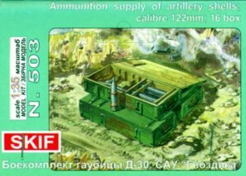 Munitionsversorgung · SF 503 ·  Skif · 1:35