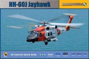 HH-60J Jayhawk · SMW 48010 ·  Skunk Models Workshop · 1:48