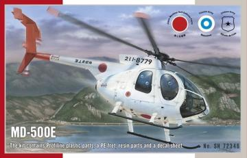 MD500E Helicopter · SH 72346 ·  Special Hobby · 1:72