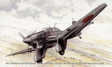 Junkers Ju 87 A Stuka Foreign Service · SH SH72169 ·  Special Hobby · 1:72