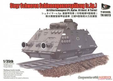 Steyr Schweren Schienenpanzerspähzug (s.Sp.) (Pz.Kpfw.III Ausf.N Turm · TMO TK6073 ·  T-Model · 1:35