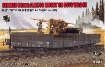 German 88mm FLAK 36 Mount on SSYS Wagon · TMO TK7205S ·  T-Model · 1:72