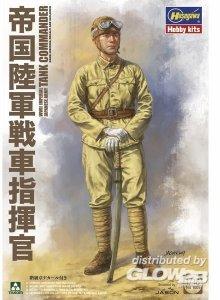 WWII Imp.Jap. Army Tank Commander · TAK 1005 ·  Takom · 1:16