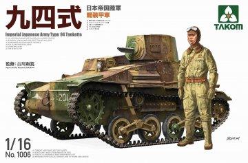 Imperial Japanese Army Type 94 Tankette · TAK 1006 ·  Takom · 1:16