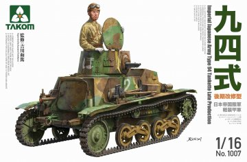 Imperial Japanese Army Type 94 Tankette Late Produktion · TAK 1007 ·  Takom · 1:16