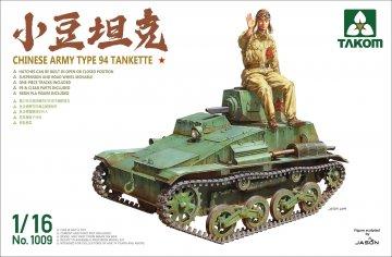 Chinese Army Type 94 Tankette · TAK 1009 ·  Takom · 1:16