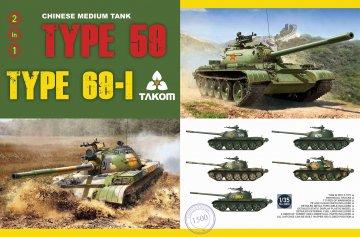 Chinese Medium Tank Type 59/69 2in1 Limi Limited Edition · TAK 2069 ·  Takom · 1:35