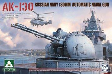 Russian AK-130 Automatic Naval Gun Turret · TAK 2129 ·  Takom · 1:35